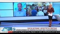Ο Γιώργος Κοτρωνιάς, Βουλευτής Ν.Δ. Φθιώτιδας, στο STAR Κεντρικής Ελλάδας