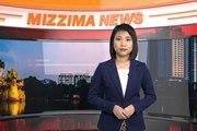 စက္တင္ဘာ ၉ ရက္ Mizzima TV