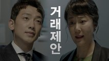 [welcome2life] EP22 ,Jung Ji-hoon, who offers Son's wife a deal 웰컴2라이프 20190909