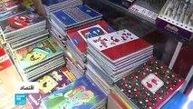 إيران.. ارتفاع كبير تشهده المستلزمات المدرسية مع بداية العام الدراسي