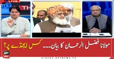 What is the agenda of Molana Fazal-ur-Rehman?
