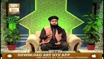 Shan e Imam Hussain R.A - 9th September 2019 - ARY Qtv