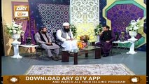 Fikar e Hussain R.A - 9th September 2019 - ARY Qtv