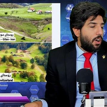 بیش از 50 جاذبه توریستی ایران در برابر جاذبه های جهان، معشوق همین جاست!_رودست