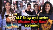 Mission Over Mars screening | Sakshi Tanwar, Kubbra Sait attend