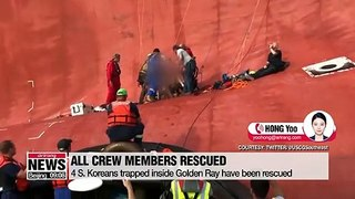 All four crew members trapped inside the cargo ship that capsized off the coast of Georgia have been