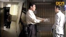 경찰서 반장이 의심스러운 김승수!