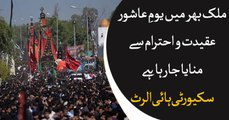 'Youm-e-Ashura' being observed amid tight security