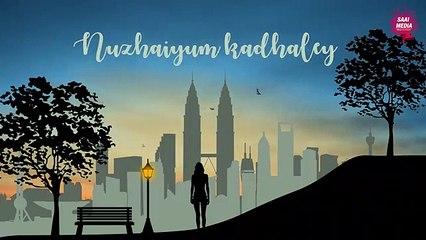 Kadhal kanavugal _ Soundarya Bala Nandakumar _Semma Bass _ Arun Rajendren