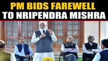 PM bids farewell to trusted Principal Secretary Nripendra Mishra | OneIndia News