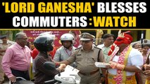 Rajkot Traffic Police dressed as Lord Ganesha to raise traffic rules awareness | OneIndia News