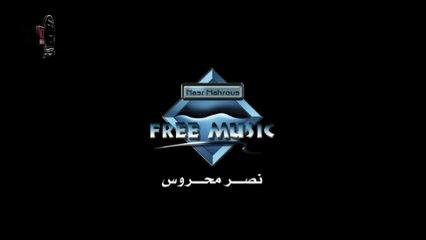 Tamer Hosny - Ghorbah | غربة - تامر حسني