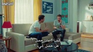 مسلسل التفاح الحرام الموسم 3 الحلقة 1 -جزء 2 مترجم للعربية