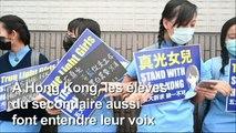 """A Hong Kong, les élèves du secondaire se mobilisent avec des """"chaînes humaines"""""""