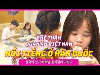[VK Story] 한국의 인기 베트남 음식점에 가봤다! Ghé thăm quán ăn Việt Nam nổi tiếng tại Hàn Quốc! [VIET]