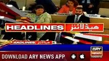ARY News Headlines |Fakhar Imam welcomes Bachelet's statement on IoK | 4PM | 10 Septemder 2019