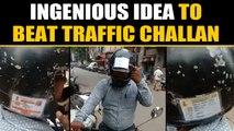 Vadodara man pastes all his bike docs on helmet to avoid being challaned|OneIndia News