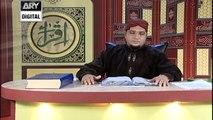 Iqra - Surah Muhammad   Ayat 14 - 16