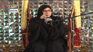 Majlis E Khawateen | Dr Syeda Tasneem Fatima | 10 Muharrum 2019