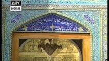 Safar E Najaf |  10 Muharrum 2019