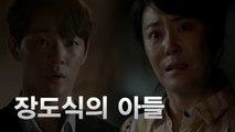 [welcome2life] EP24 ,This is Ji Sun-woo, the hidden son 웰컴2라이프 20190910