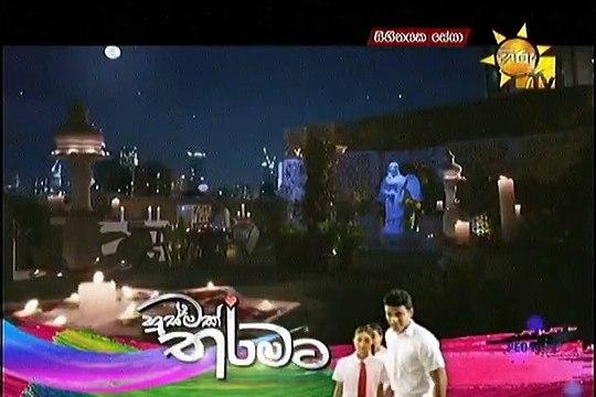 Sihinayaka Seya  Episode 145