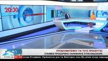 Ο πρώην Βουλευτής Συριζα Φθιώτιδας, ΑΠ. ΚΑΡΑΝΑΣΤΑΣΗΣ, στο STAR Κεντρικής Ελλάδας