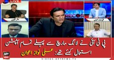 PTI had exhausted all option before optiong for a long march: Ali Nawaz Awan