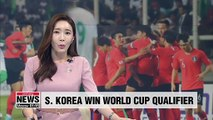 S. Korea beat Turkmenistan 2-0 to open World Cup qualifying campaign