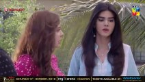 Malaal e Yaar Episode 9 HUM TV Drama