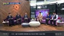 [핫플]조국 자녀 허위 인턴증명서 발급 의혹 한인섭 교수, 잠적
