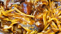 [TASTY] Chinese course cooking with sweet money '9,900 won',생방송 오늘 아침 20190911