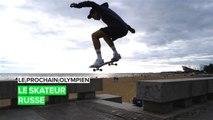 Le prochain Olympien : Skateur