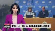UN special rapporteur to reiterate issue of China's repatriation of N. Korean defectors at UN General Assembly