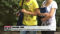 Young people in S. Korea prepare for recruiment in Sept.; smaller job market expected in H2