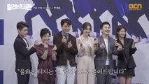 [메이킹] 이요원X최귀화 케미 만렙, 제작발표회 현장!