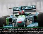 محركات:فورمولا 1: محرر الغازيتا الرياضية يصف شوماخر بالفريد من نوعه