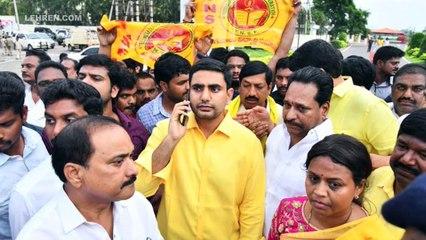 Chandrababu Naidu Under House Arrest As TDP Protests Against Jagan Reddy