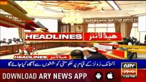 ARY News Headlines | Fourteen years old boy succumbs to dengue fever in Faisalabad| 1PM | 11Sep 2019