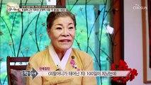 외할머니가 지어준 운명적 이름 박 술(述) 녀(女)