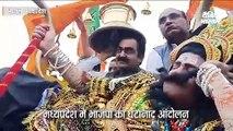 प्रदेश भर में भाजपा का घंटानाद आंदोलन; राकेश बोले- कमलनाथ सरकार ने जनता के हितों को सूली पर चढ़ाया