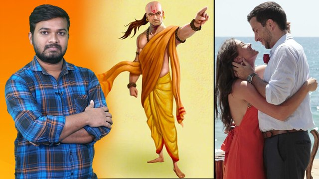 According to Chanakya, Only These 6 Qualities Make A Person Successful..! || Boldsky Telugu