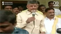 Chandrababu Naidu & Son On Hunger Strike After House Arrest