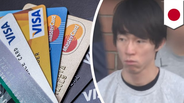 Clerk stole 1,300 credit card numbers by memorizing them