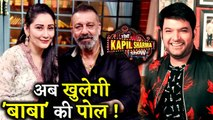Sanjay Dutt And Manyatta Dutt First Time To Visit The Kapil Sharma Show!