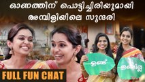 Onam Special interview with Ambili Actress | Oneindia Malayalam