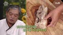 김동익 명인님.. 이제는 고기 썰어주세요ㅠㅠ