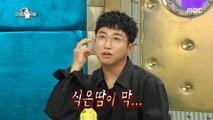 [HOT] Yoo Se-yoon Saw Confused Yoon Jong-shin,라디오스타 20190911