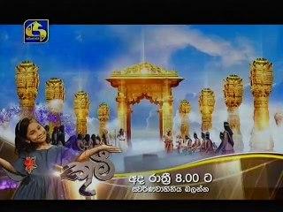 Maharaja Kansa (402) - 11-09-2019