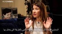 """زوجة المرشح التونسي الموقوف نبيل القروي لـ""""يورونيوز"""": زوجي ضحية الائتلاف الحاكم"""